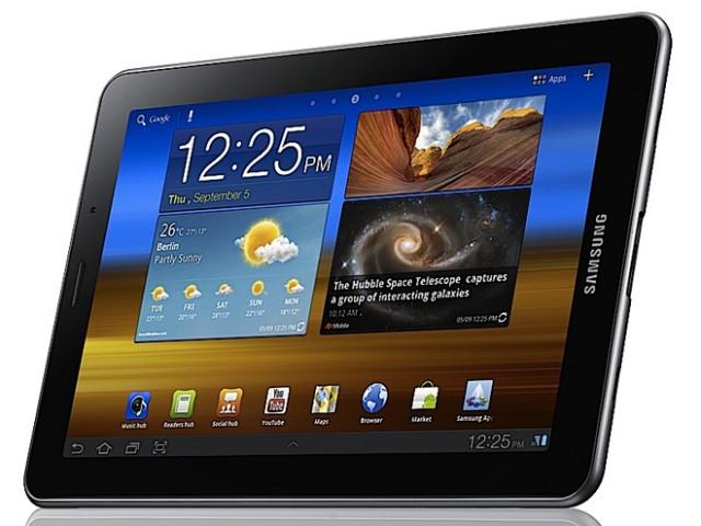 La Galaxy Tab 7.7 retirée de l'IFA 2011