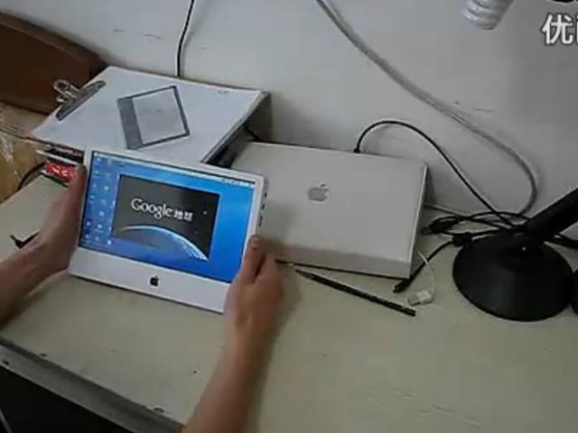 Il construit sa propre tablette tactile (vidéo) !
