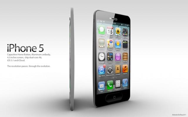iPhone 5 : un nouveau concept
