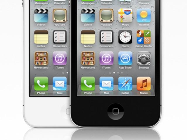 L'iPhone 4S interdit à la vente en France et en Italie ?