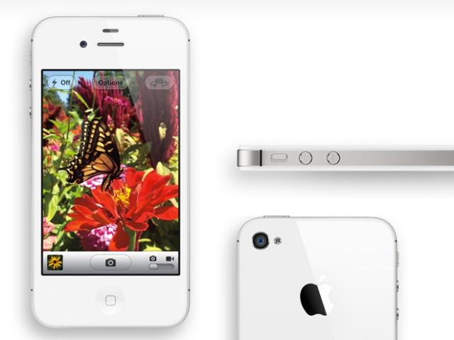 Keynote Apple : iPhone 4S, Siri, iCloud, Find My Friends