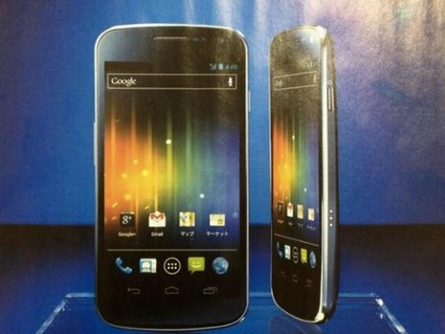 Nexus Prime : une photo, les spécifications et une date de lancement ?