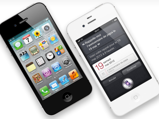 Vidéo : la première publicité pour l'iPhone 4S