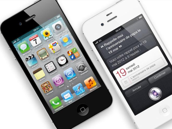 Télécharger iOS 5 GM, c'est possible et sans compte développeur !