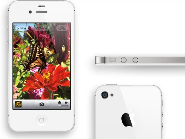 4 millions d'iPhone 4S vendus en trois jours