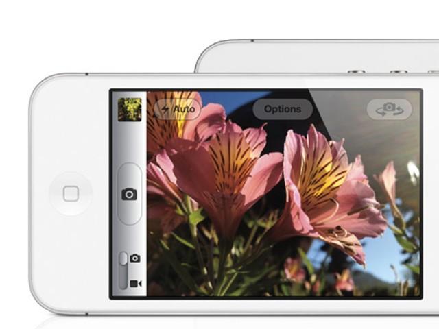 Comment activer le mode Panorama caché dans iOS 5 sans jailbreak !