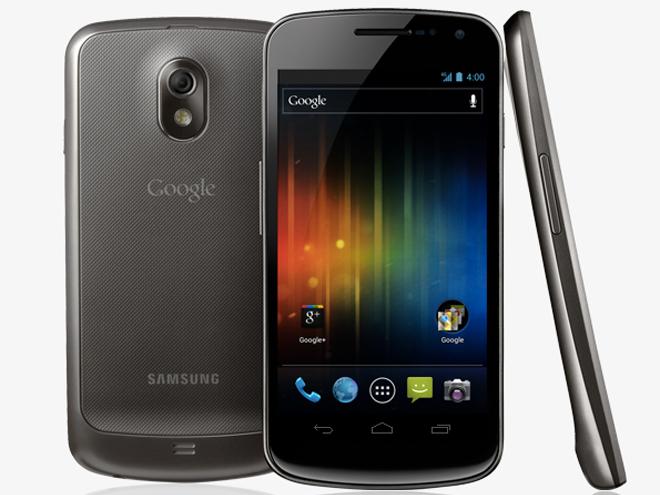 Le Galaxy Nexus serait l'un des mobiles les plus puissants du moment