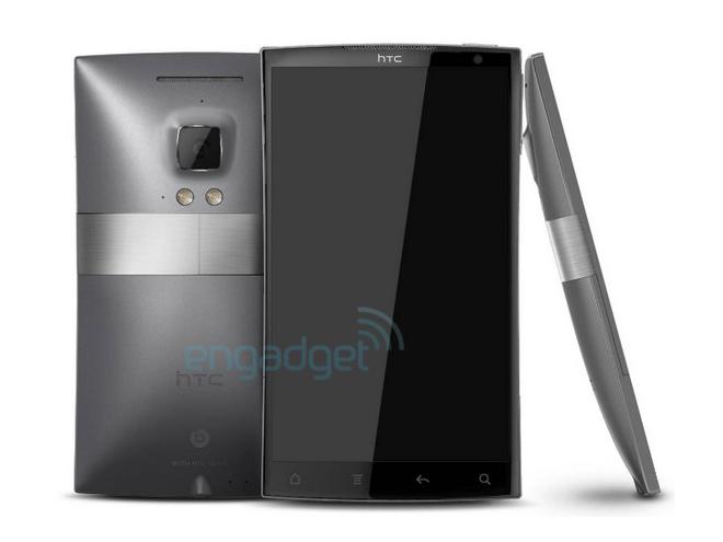 HTC Zeta, un mobile avec un SnapDragon quad core cadencé à 2.5 Ghz ?!