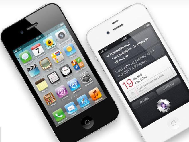 iOS 5.0.1 corrigera les problèmes d'autonomie de l'iPhone 4S