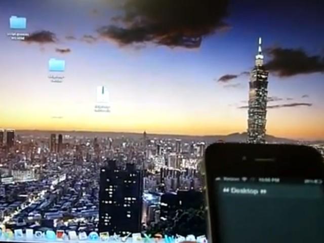 Siri peut aussi contrôler iTunes, iPhoto et pas mal d'autres applications