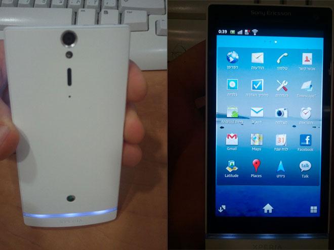 Sony Ericsson Xperia Arc HD : les premières infos et les premières photos