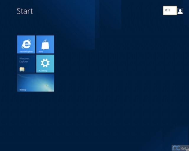 De nouvelles captures de Windows 8