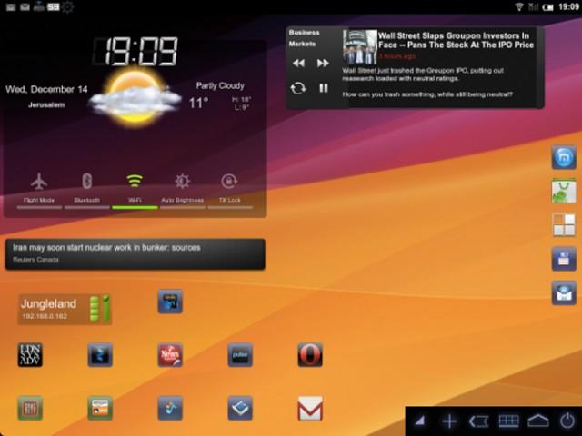 MIUI disponible en pre-alpha sur la HP Touchpad