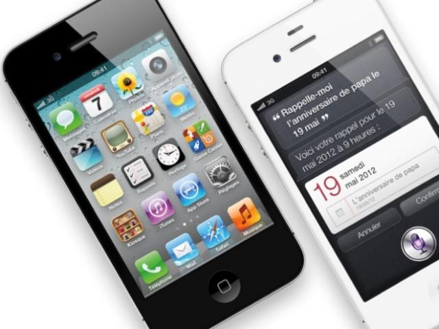 Jailbreak iPhone : une nouvelle manière d'accéder au multitâche