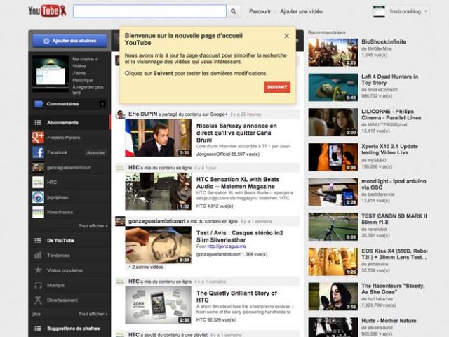 La nouvelle interface de YouTube maintenant ouverte à tous !