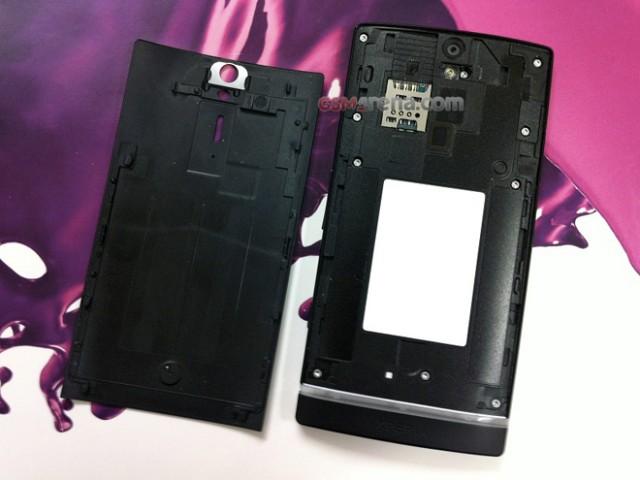 Quelques photos du Sony Ericsson Xperia Arc HD