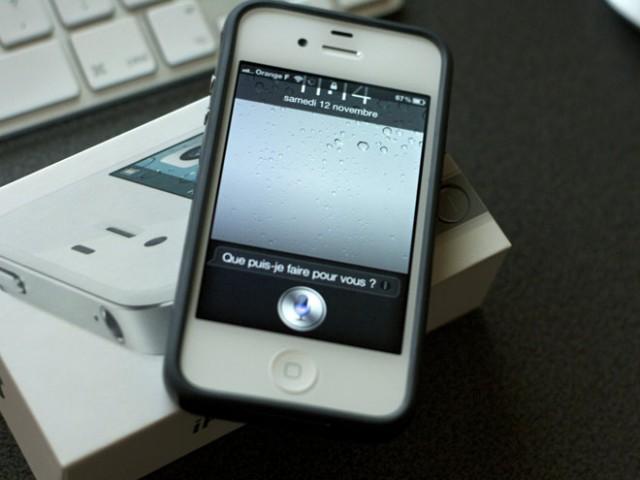 iOS 5.1 Beta 3 : retour de la désactivation de la 3G et un peu de Siri pour tout le monde ?