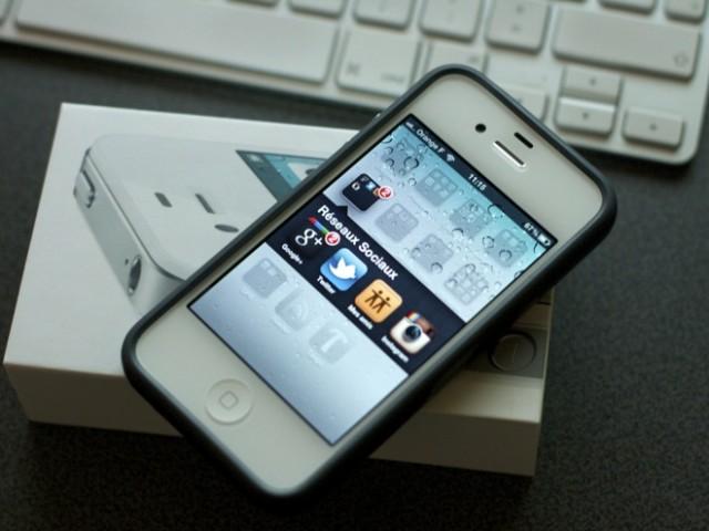 Jailbreak iPhone 4S : tweeter avec Siri grâce à Sireet