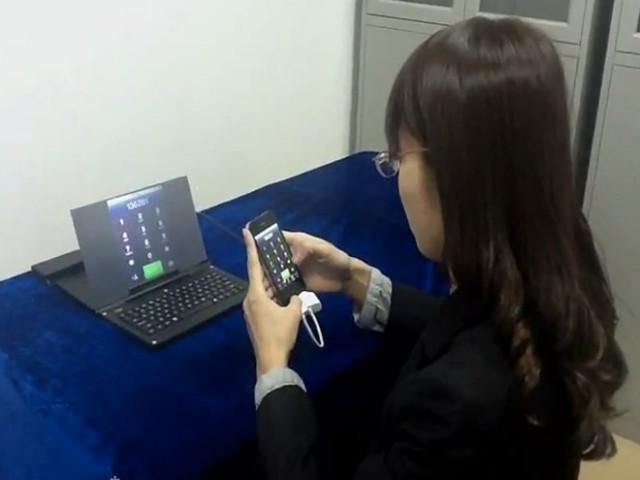 LightPad, pour transformer son mobile en netbook