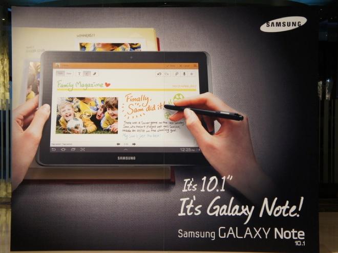 Samsung Galaxy Note 10.1 : il arrive !