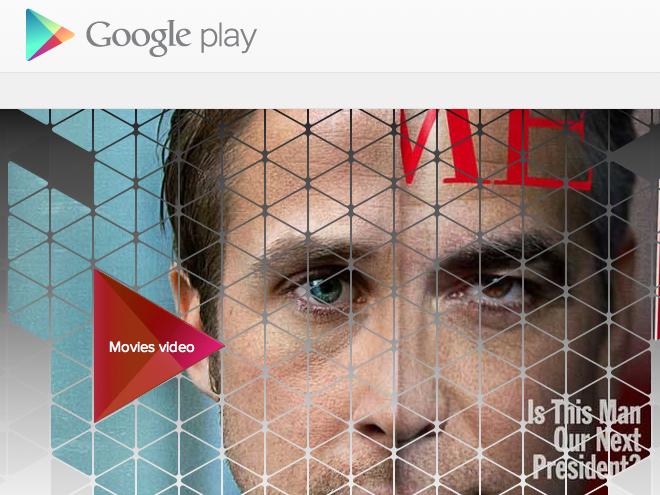 Google Play : jeux, apps, livres, films et musique au même endroit