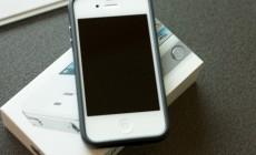 L'iPhone 4S chez Free Mobile avant la fin du mois ?