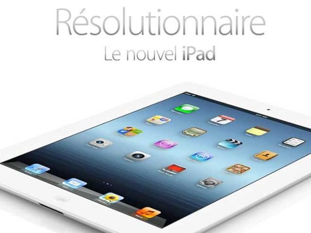 Apple : un nouvel iDevice avec écran de 5 pouces pour 2013 ?