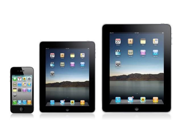 Apple serait en train de tester un iPad 7.85 pouces