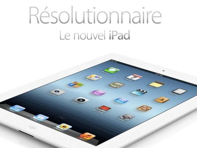 iPad : un concept de clavier virtuel plus intelligent