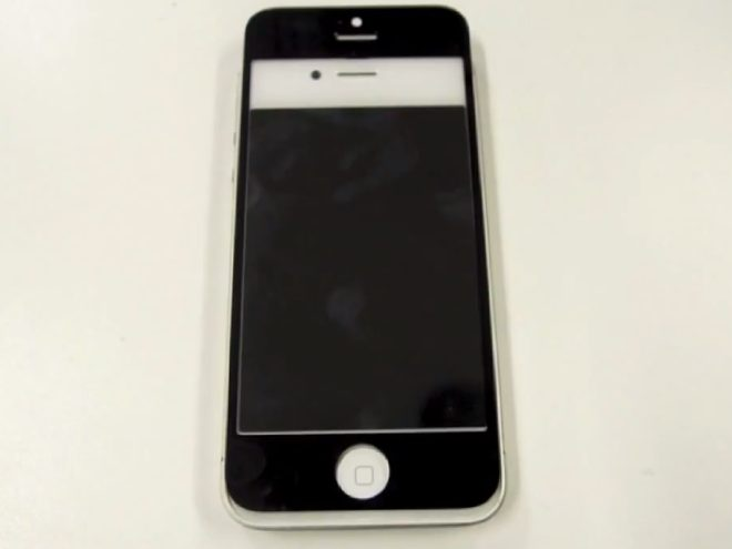 La face avant de l'iPhone 5, vraiment ?