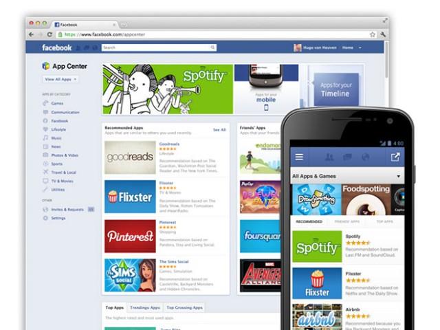 Facebook App Center : la boutique d'applications de Facebook est annoncée !
