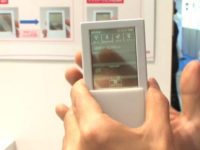 Vidéo : le smartphone avec écran transparent de NTT Docomo