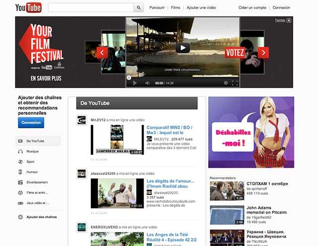 Activer la nouvelle interface de YouTube