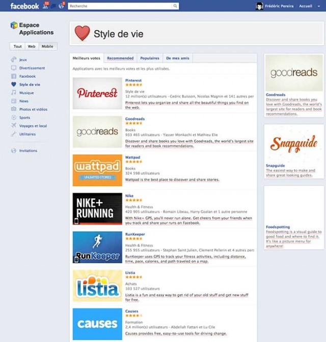 Facebook Espace Applications : Facebook ouvre son App Center !