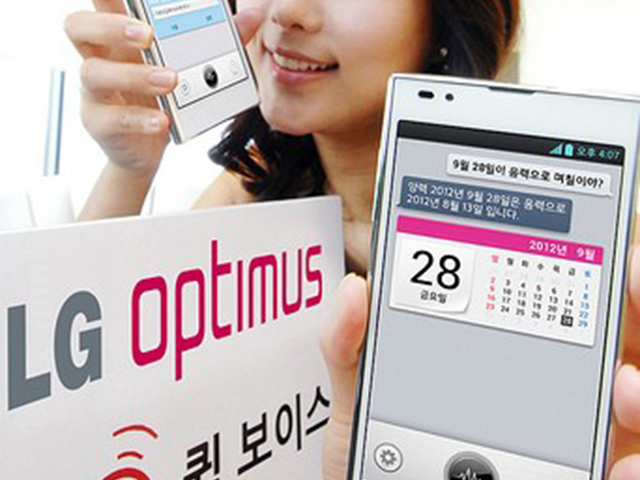 LG Quick Voice : un concurrent à Siri et S-Voice