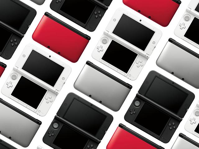 Nintendo 3DS XL : 199 $, sortie le 19 août