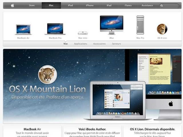 Tous les Mac mis à jour pour la WWDC 2012 ?