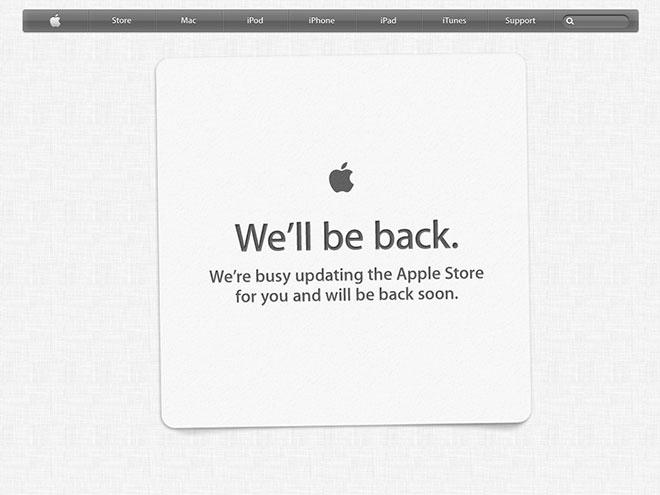 WWDC 2012 : synthèse des rumeurs avant le début de la conférence
