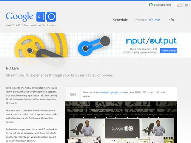 Suivre la Google I/O en direct sur internet