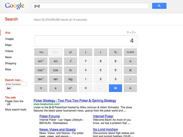 Une vraie calculatrice dans Google !