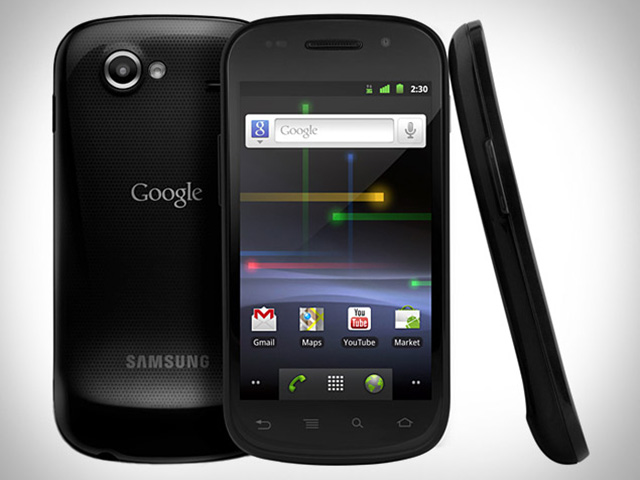 Jelly Bean arrive sur le Nexus S
