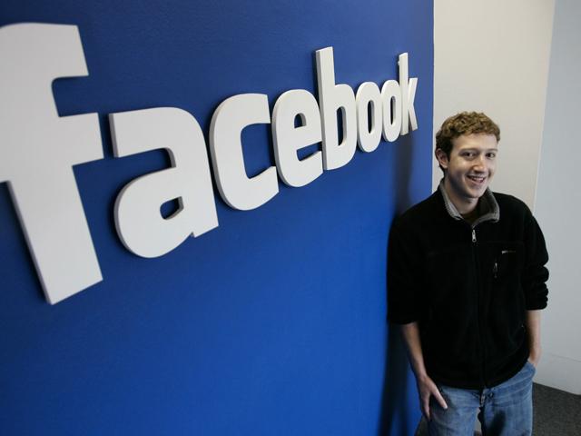 Facebook va nous aider à sécuriser notre compte