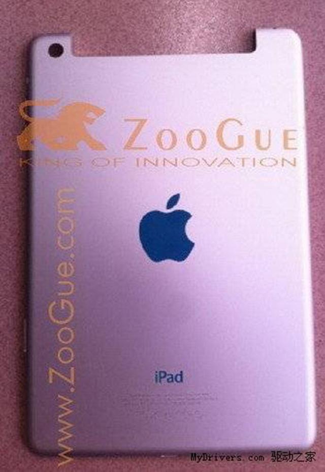 Des photos de la coque de l'iPad Mini ?