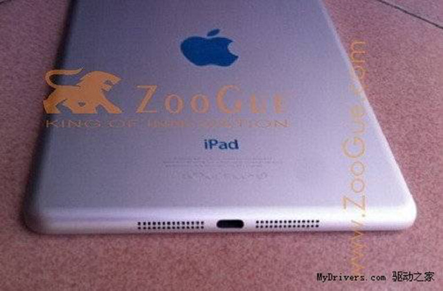 Des photos de la coque de l'iPad Mini ?
