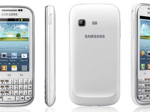 Samsung Galaxy Chat : un  BlackBerry sous Android 4.0