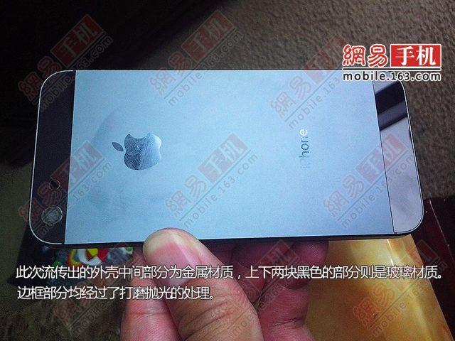 iPhone 5 : la coque du nouvel iPhone en location pour 7.800$