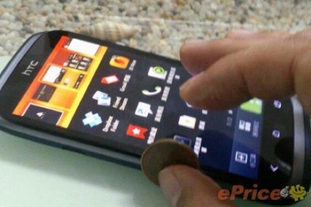 HTC Desire X : les premières photos, les premières spécifications techniques