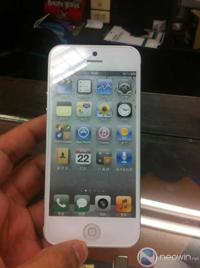 iPhone 5 : les photos du nouvel iPhone atterrissent en Thaïlande