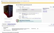 """Un kit de développement pour la Xbox """"Durango"""" en vente sur eBay"""