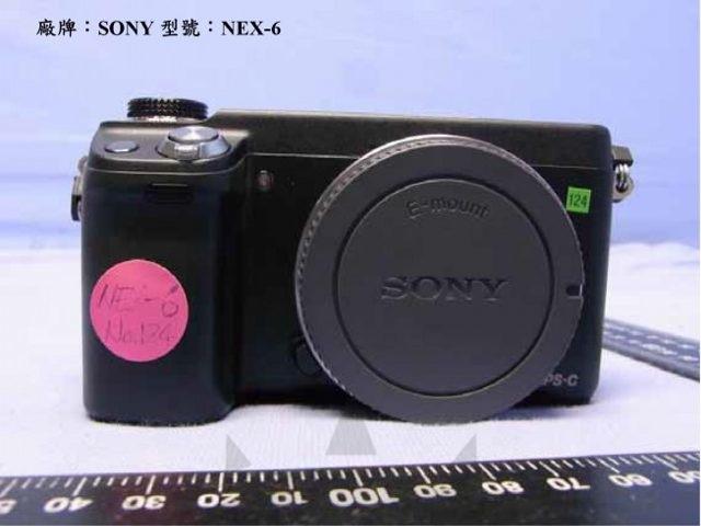 Les Sony NEX-5R et Sony NEX-6 pourront être contrôlés par un smartphone